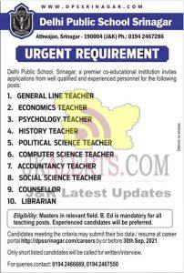 DPS Srinagar Jobs Recruitment 2021
