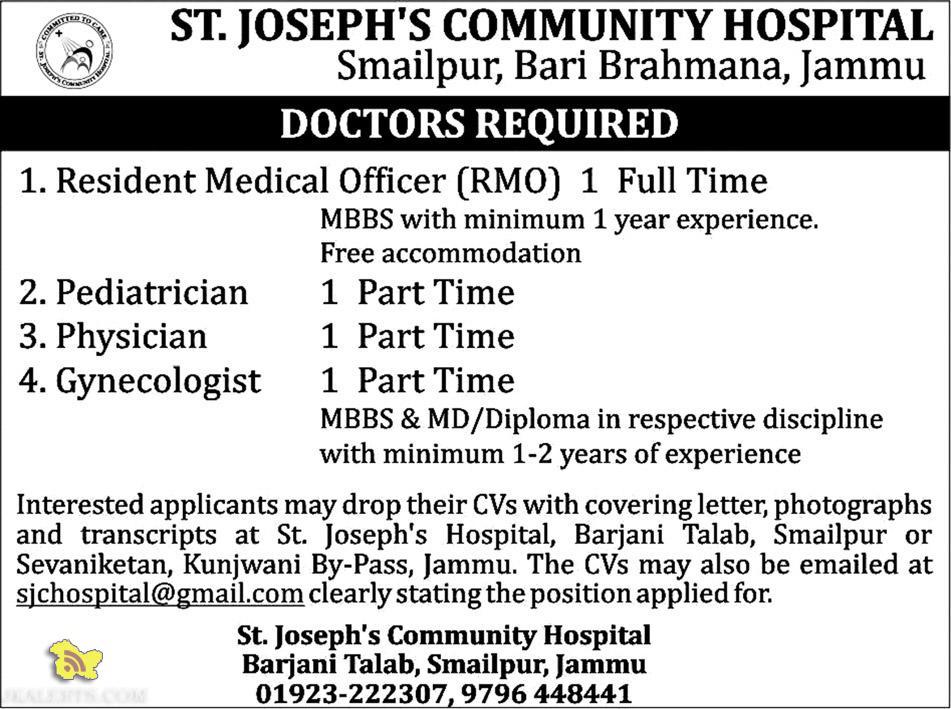 JOBS IN JOSEPH'S COMMUNITY HOSPITAL, Smailpur, Bari