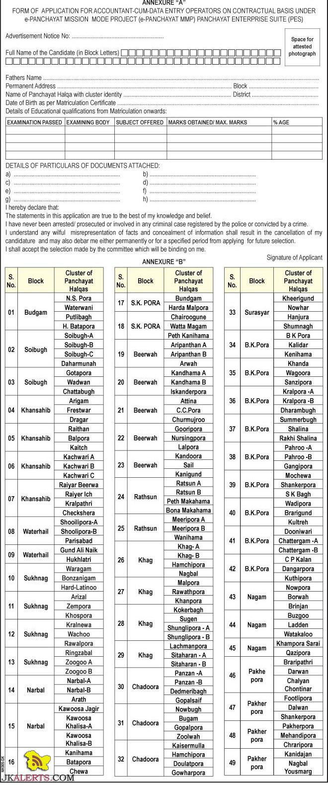 Accountant-cum-Data Entry Operators jobs in wage
