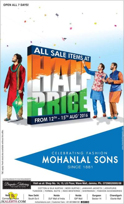 Latest offers deals sale discounts in Wave Mall Jammu ...