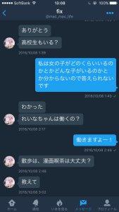 cye4f0xveaa5r_h