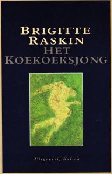 Book Cover: Het koekoeksjong