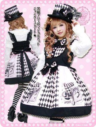 http://www.cdjapan.co.jp/apparel/apparel_detail.html?KEY=NEOAPP-28008