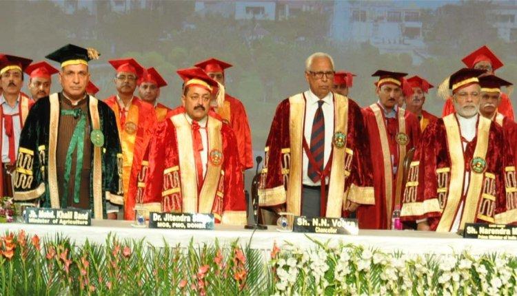 Narendra Modi delivered the Convocation Address in SKUAST-J