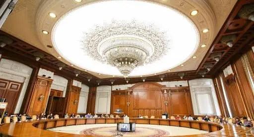 Sala Drepturilor Omului