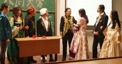 The Taming of the Shrew. Some of our friends are incredible actors!