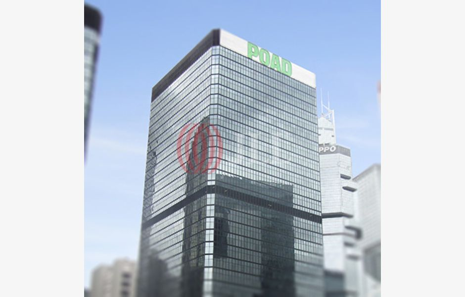 Admiralty Centre Tower I | Admiralty Office/Commercial properties | JLL Property Hong Kong