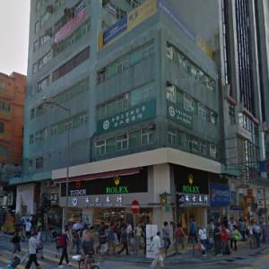 華比銀行大廈   九龍其他地區 商業物業   仲量聯行
