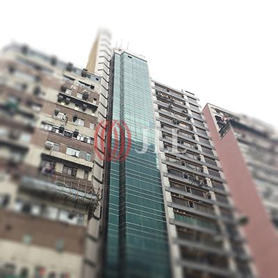 和富商業大廈   九龍其他地區 商業物業   仲量聯行