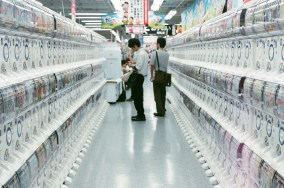 JLM Travel - Japon insolite - (c) Toomore Chiang