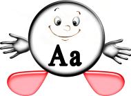 звуковичок буквы А