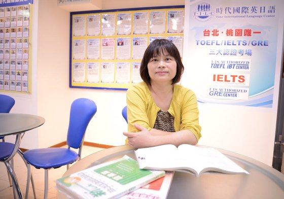 考取日文檢定N1 學員王玉真 心得分享 – 日文檢定|時代國際英日語中心