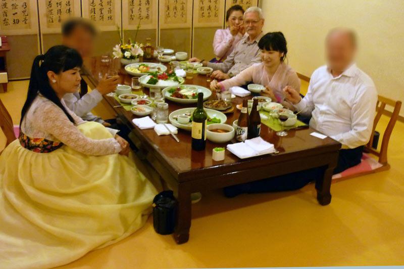 Banquet blurred
