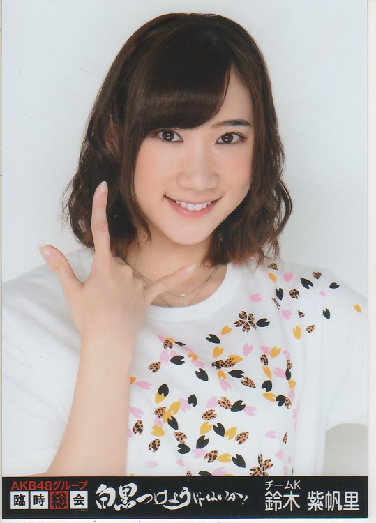 My Top 30 Favorite Members in the AKB48 Family, August 2013. (4/6)