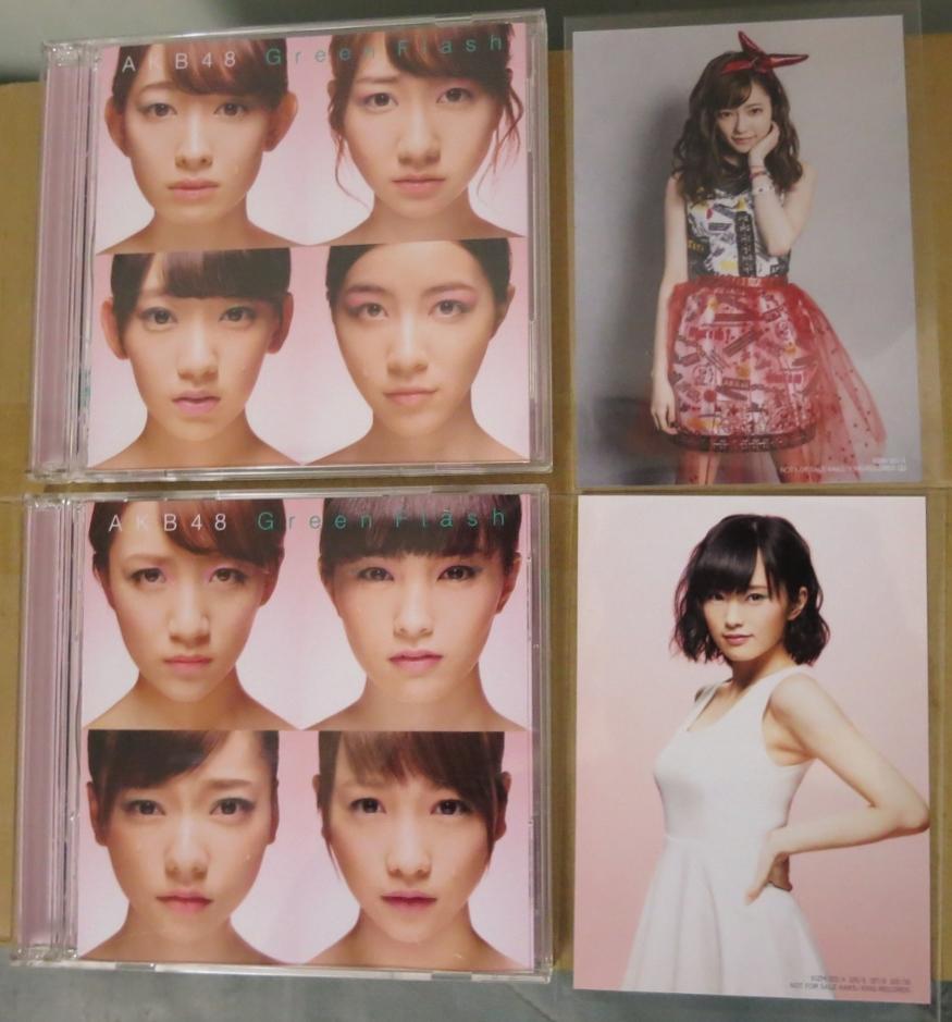 J-Pop Stuff I've Ordered March, 2015. (1/6)