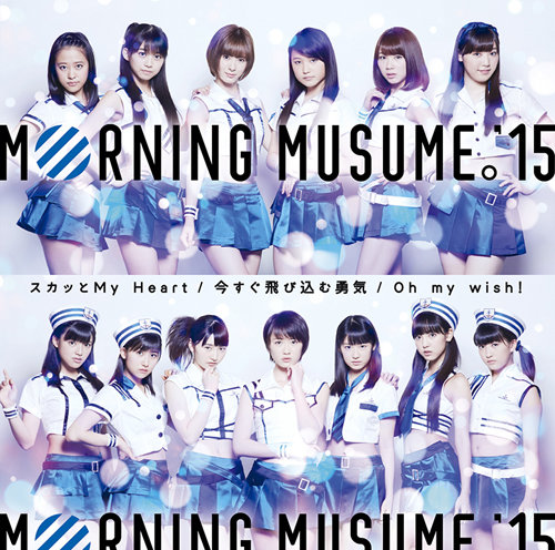 Oricon Top 10 Singles and Top 10 Albums, Week 35, August 31, 2015. (2/6)