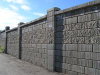 Decorative Concrete Block Fence Designs | HAIRSTYLE GALLERY