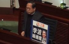 民主黨何俊仁認為特首與保安局局長黎棟國應上京跟進事件。(影片截圖)