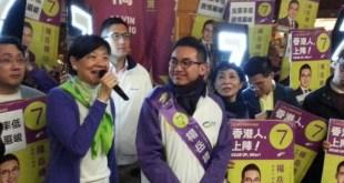 公民黨楊岳橋表示,對勝出立法會新界東補選感到幸運,但承認今次只是險勝。(資料圖片)