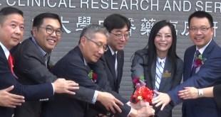 廣華醫院中大中醫藥臨床研究服務中心新址今日開始為病人診症,提供優化的中醫藥服務。(影片截圖)