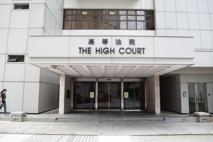 DR醫療美容事故案,陪審團今於高等法院以大比數裁定兩名被告誤殺罪名成立。(資料圖片)