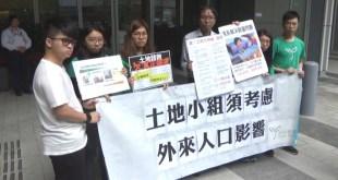 環保觸覺在政府總部外示威,抗議土地供應專責小組提出的18個土地供應方案諮詢前設不足。(影片截圖)