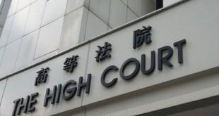 高等法院今早駁回梁國雄及譚得志上訴至終審法院的申請,他們稱將會直接向終審法院申請上訴。(資料圖片)
