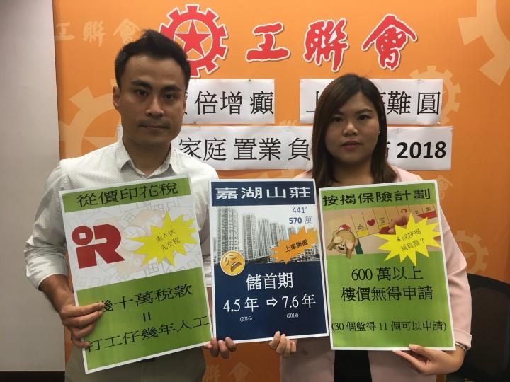 立法會議員郭偉强表示,高樓價長遠對香港無益,或令年青人萌生去意。(李馨萍攝)