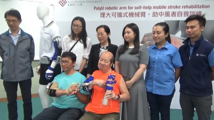 理大生物醫學工程學系助理教授胡曉翎博士及其團隊研發出「移動式神經肌骨系統」。(影片截圖)