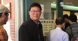 姚文智指今天天氣這麼好,希望台灣的民主這一次在外來力量的衝擊下,還能繼續盛放。 (黃殷、梁穎心 台北報道)