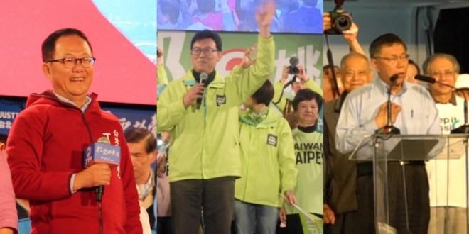 台北市長候選人2號國民黨姚文智、3號民進黨丁守中及4號柯文哲均在選前最後一晚爭取最後機會拉票。(影片截圖)