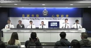 警方今日下午召開記者會,澄清連日來市民對警方的指控。(香港警察Facebook直播截圖)