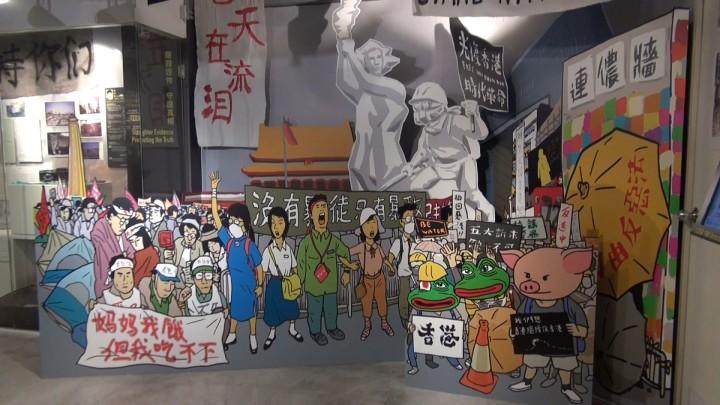 展館最終於5月20日重新開館,今年主題為《走在抗極權最前線 ── 從「八九六四到反送中」》。 (影片截圖)