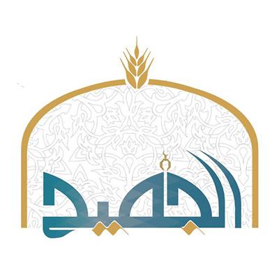 وقف محمد عبدالله الجميح (رحمه الله)