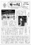 20130115-news12