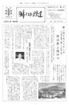 JMJA-News 01