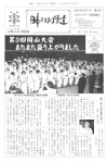JMJA-News 04