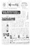 JMJA-News 05