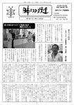 20140115-news13