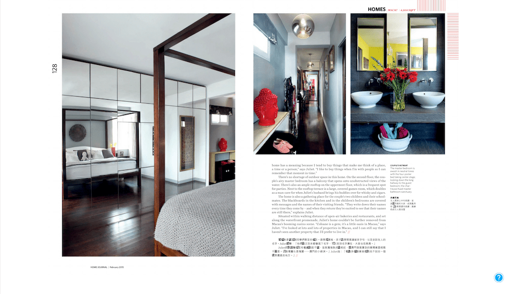 ARTICLE – Home Journal Coloane House 2015 5