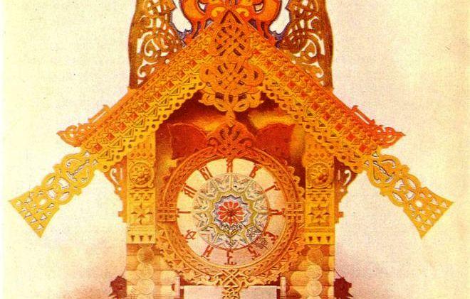 39a. Viktor Hartmann, Horloge en forme de Maison de Baba Yaga.
