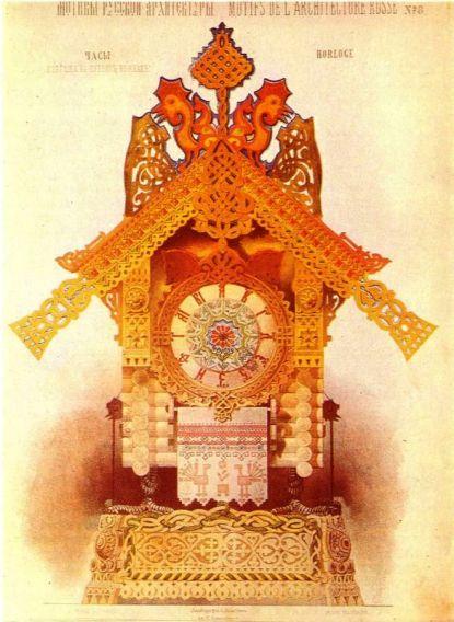 39ab. Viktor Hartmann, Horloge en forme de Maison de Baba Yaga.