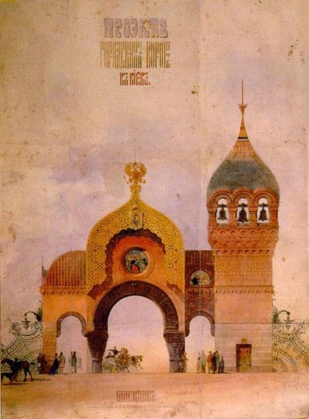 39b. Viktor Hartmann (1834-1873), Plan pour la grande porte de Kiev, 1869.