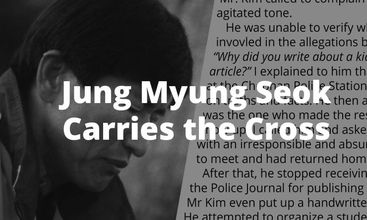 Jung Myung Seok carries the cross (written by Civil Government Magazine)