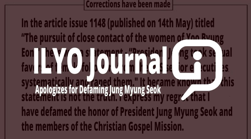 ILYO Journal apologizes to Jung Myung Seok