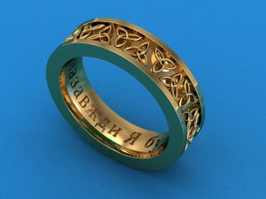Celtic Gold Band