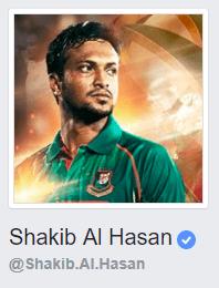 Sakib Al Hasan
