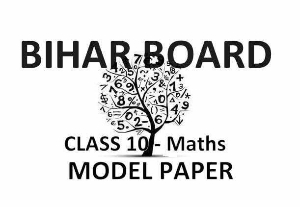 Bihar Board 10th Maths Model Paper 2020 BSEB Matric