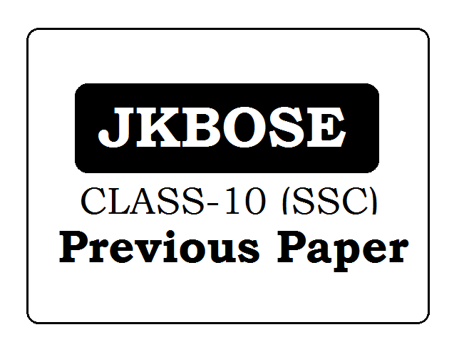 JKBOSE 10th Previous Paper 2020