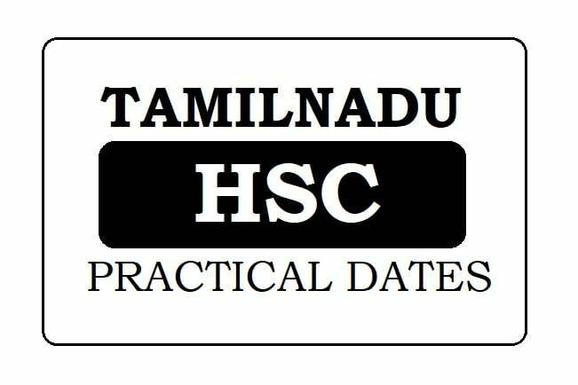 TN HSC Practical Dates 2020, TNDGE Practical Test Schedule